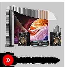 Audio TV video