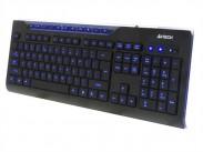 A4tech KD-800L multimediálne USB CZ, čierna ROZBALENE