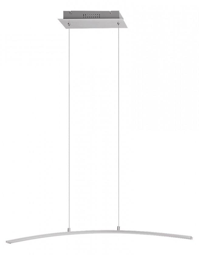 Addison - Stropné osvetlenie, 5759 (brúsený hliník)