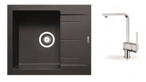 Alazia - Granitový drez 59x50 (čierna) + batérie Espressivo