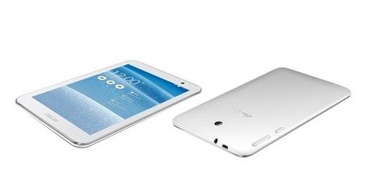 Android ASUS MeMO Pad 7 ME176CX bílý