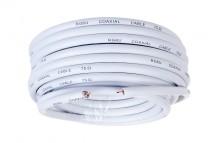 Anténny koaxiálny kábel AQ OK250X, 25m