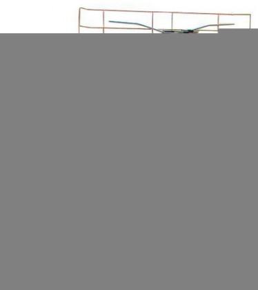 Antény Vonkajšia anténa Solight CX-4
