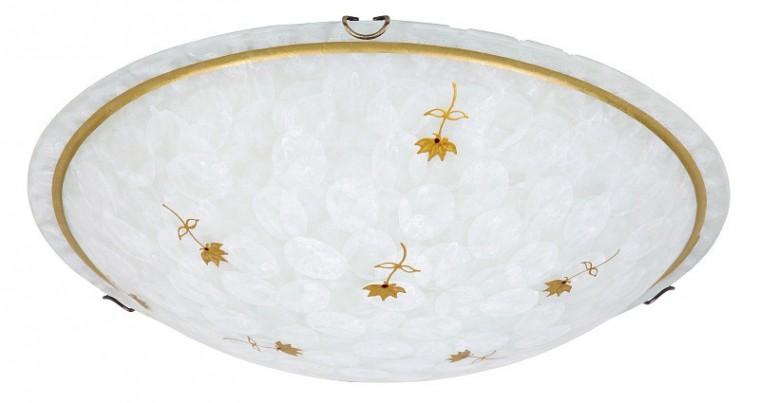 Art - Nástenné osvetlenie, 1952 (alabastrová sklo/bronzová)