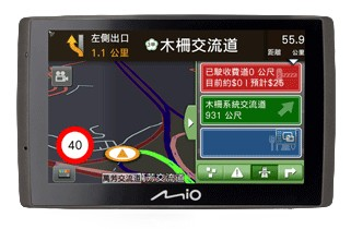 Auto navigácia MIO Combo 5107 GPS navigace s kamerou, 5'', LT