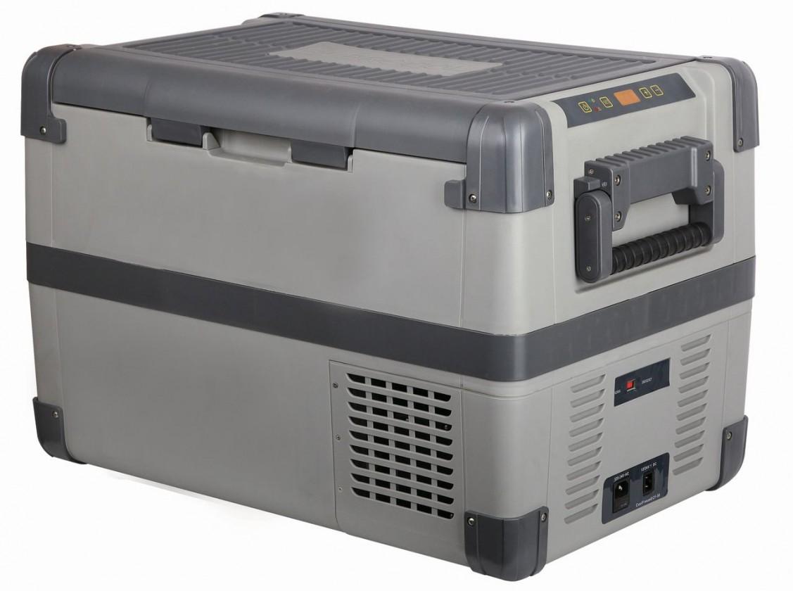 Autochladnička Autochladnička GUZZANTI GZ 45