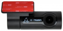 Autokamera CEL-TEC K3 Triumph Wi-Fi