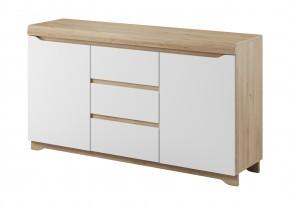 Avallon - Obývacia komoda, 2 dvieka, 3 zásuvky (buk ibsen/biela)