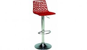 Barová stolička Spider (červená) - VYSTAVENÉ