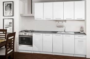 Basic - kuchynský blok A 260 cm