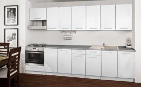 Basic - kuchynský blok A 300 cm