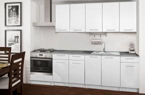 Basic - kuchynský blok D 260 cm