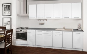Basic - kuchynský blok E 300 cm