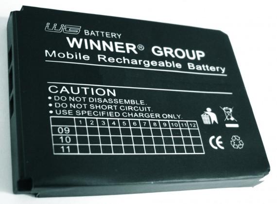 Batéria SAM S5360  Li-Pol 1200 mAh