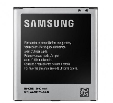 Batéria Samsung EB-B600BE