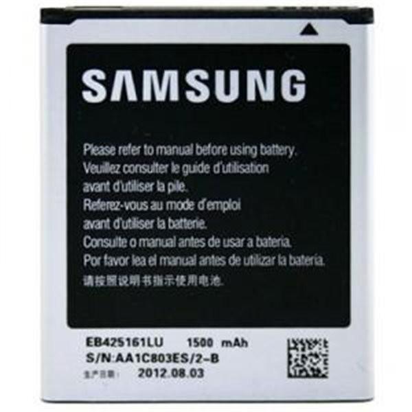 Batéria Samsung EB425161LU