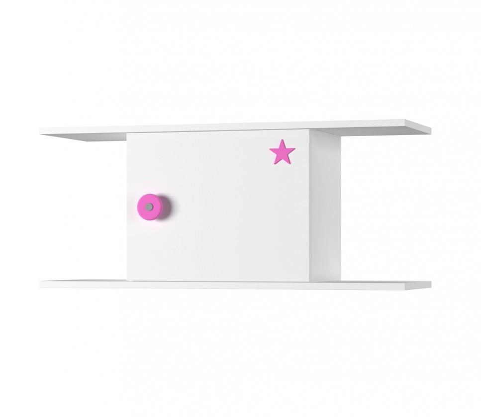 Bazár detské izby Simba 14(korpus biela/front biela a ružová)