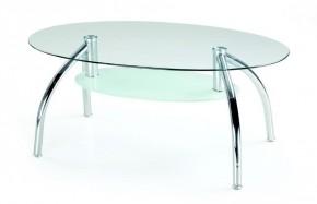 Berta - Konferenčný stolík (sklo)