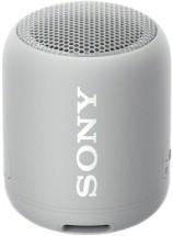 Bluetooth reproduktor Sony SRS-XB12, šivý