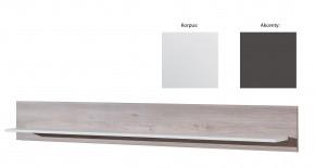 Broke Typ 41 (biela arctic / biela arctic vysoký lesk / grafit)