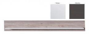 Broke Typ 42 (biela arctic / biela arctic vysoký lesk / grafit)