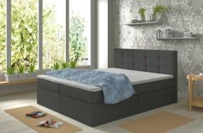 Čalúnená posteľ Carrie 160x200,tmavo sivá, vr.matraca,topperu,ÚP