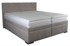 Čalúnená posteľ Rory 180x200, šedá, vrátane matracov, roštu a úp