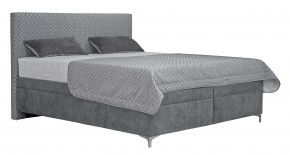Čalúnená posteľ Sonia 180x200, vrátane matraca, pol. roštu a úp + darček 2 vankúše