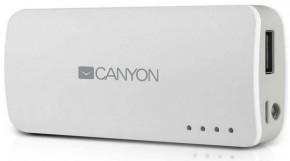 Canyon CNE-CPB44 Power Bank 4400mAh, biela