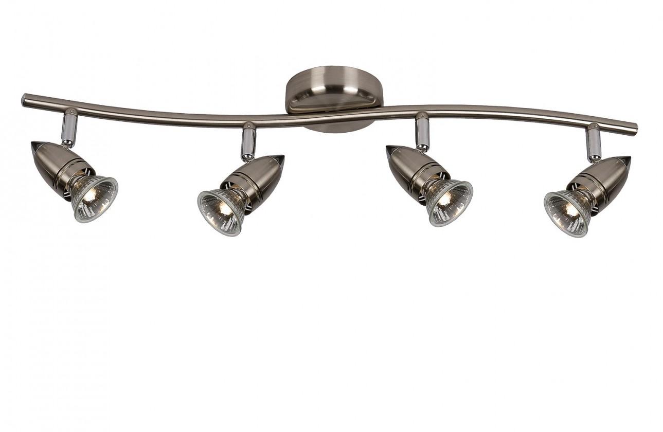 Caro-bis - stropné osvetlenie, 50W, 4xGU10 (strieborná)