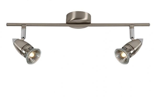 Caro - stropné osvetlenie, 50W, GU10 (strieborná)