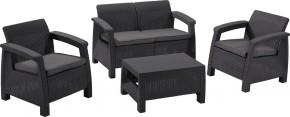 Cavos - Záhradná sedacia súprava (grafit/sivá)