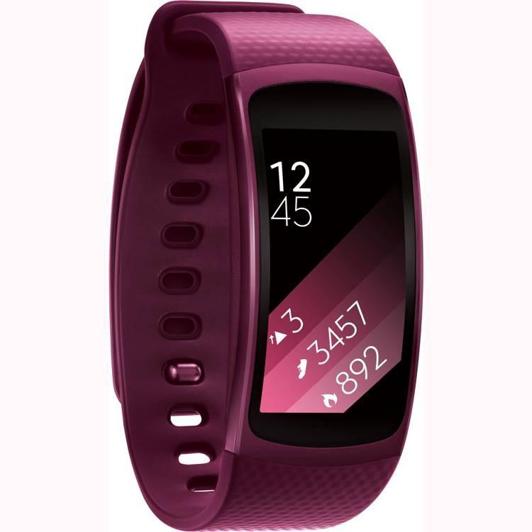 Chytré náramky Samsung Galaxy Gear Fit 2 SM-R360, pink