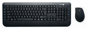 CONNECT IT bezdrátová kombo klávesnica + myš CI-185