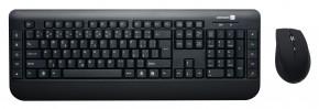 CONNECT IT bezdrátová kombo klávesnica + myš CI-185 OBAL POŠKODEN