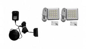 Corsica - LED osvětlení 2ks (strieborná)