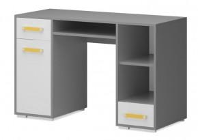 Diego 11 - Stôl (predná strana biela/sivé boky/žltý úchyt)