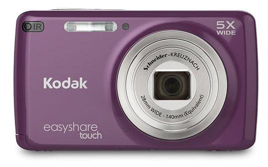 Digitálny kompakt  Kodak EasyShare M 577 Purple