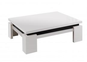 Diva - Konferenčný stolík, 4x nožičky (biela/čierna)