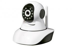 Domáce IP kamera Denver IPC-1030