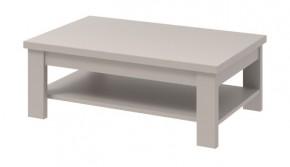 Domi - Konferenčný stolík 110x70 (kašmír)