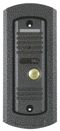 Domovní alarmy Kamerová jednotka, farebná,pre H1027 a H1028