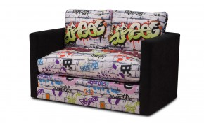 Dream (graffiti-sedák/microfiber black-korpus a podrúčky)