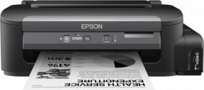 EPSON M100 + Dárek knižka