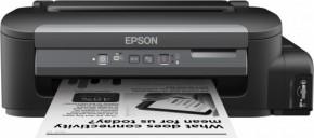 EPSON M105 + Dárek knižka