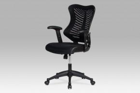 Fishbone 1 - Kancelárska stolička, látka mesh+koženka (čierna)