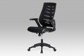 Fishbone 2 - Kancelárska stolička, látka mesh+koženka (čierna)