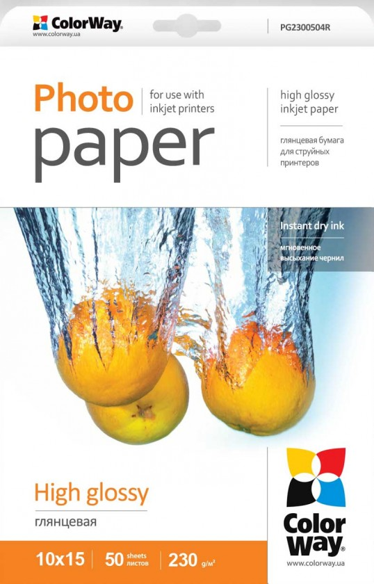 Fotopapier Fotopapier colorway A4, 200g/m2, 20ks/bal (PG200020A4)