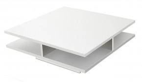 Game plus - konferenčný stolík (biela)