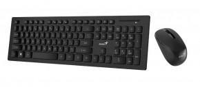 Genius set SlimStar 8008, CZ/SK 31340001403